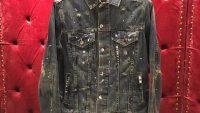 Как сделать из старой куртки новую