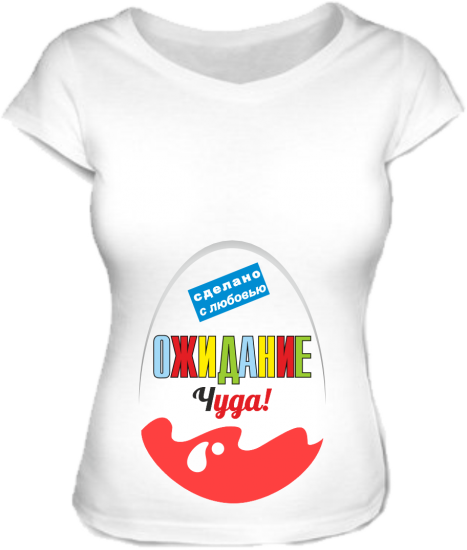 Интересная футболка для беременных