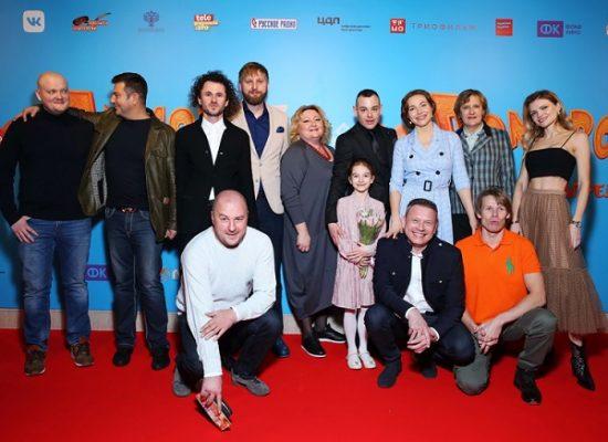 Команда фильма «Домовой»
