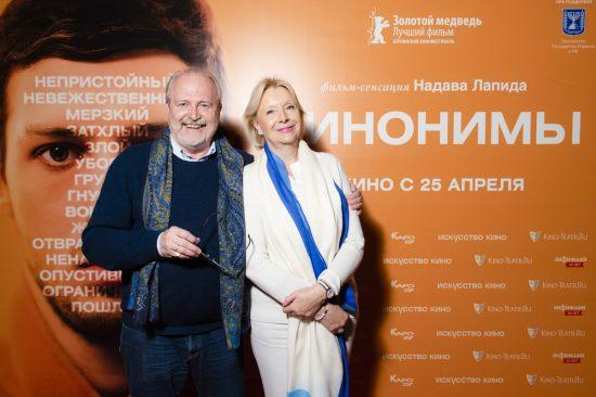 Владимир Хотиненко и Татьяна Яковлева