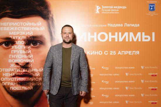 Кирилл Плетнёв