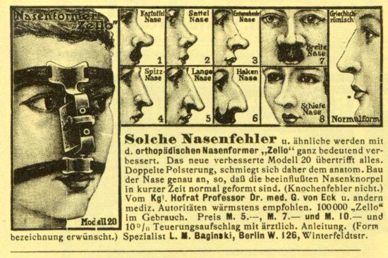 Старинный прибор для исправления формы носа