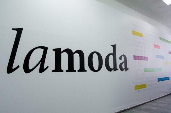 Lamoda.ru — сайт, на котором покупают брендовые вещи