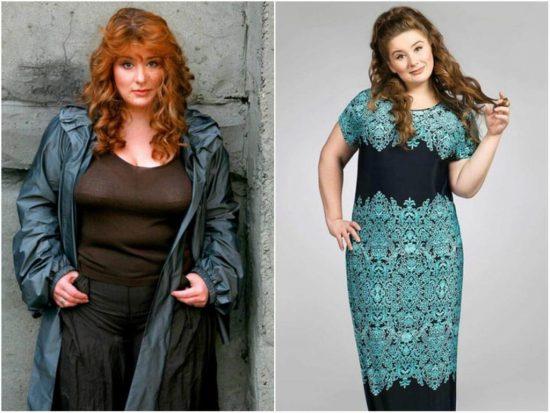 Юлия Курвазина до и после похудения