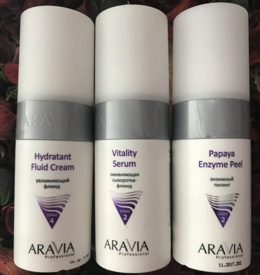 Papaya Enzyme Peel Aravia