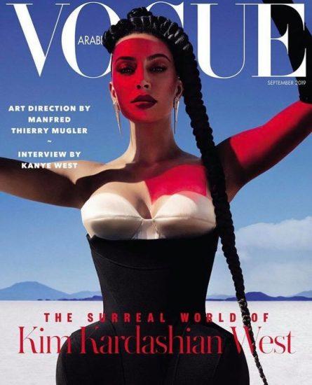 Ким Кардашьян на обложке арабского Vogue