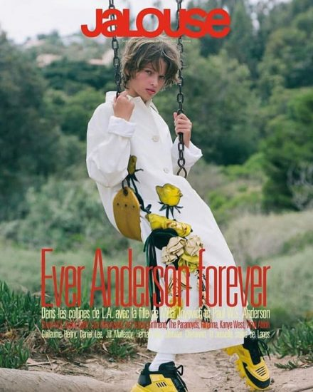 Эвер Габо на обложке глянца Jalouse Magazine