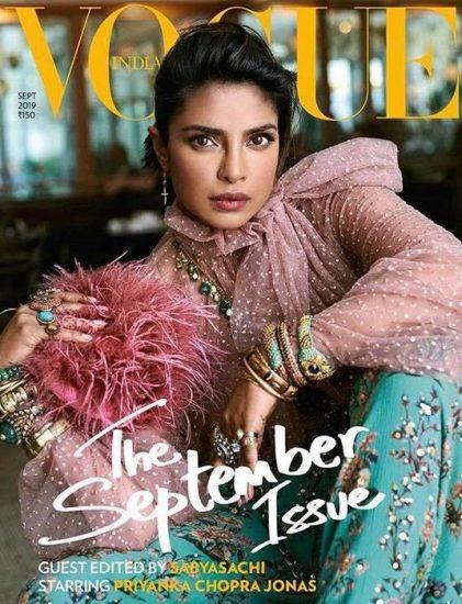 Обложка индийского Vogue