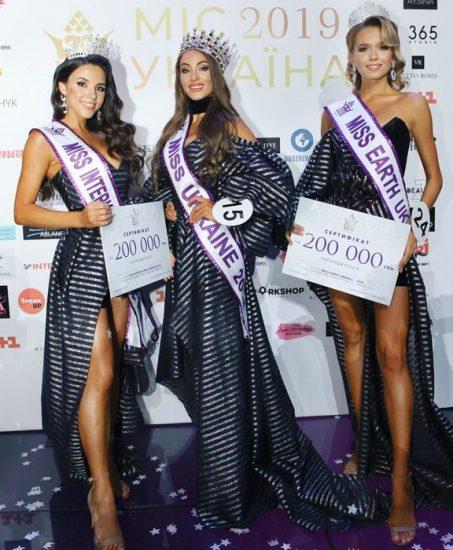 Финалистки конкурса «Мисс Украина — 2019»