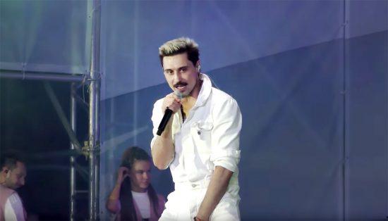 Дима Билан на сцене
