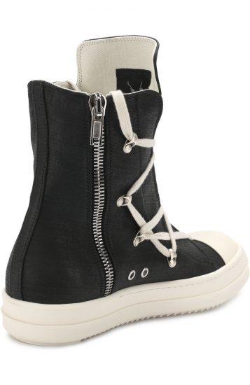 Обувь с молнией
