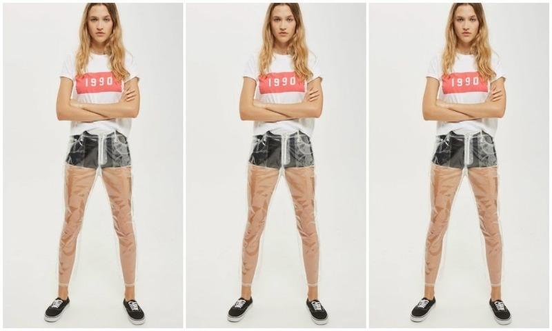 Прозрачные брюки из полиуретана от Topshop